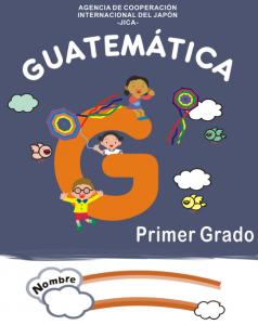 guatematica-1-alumno