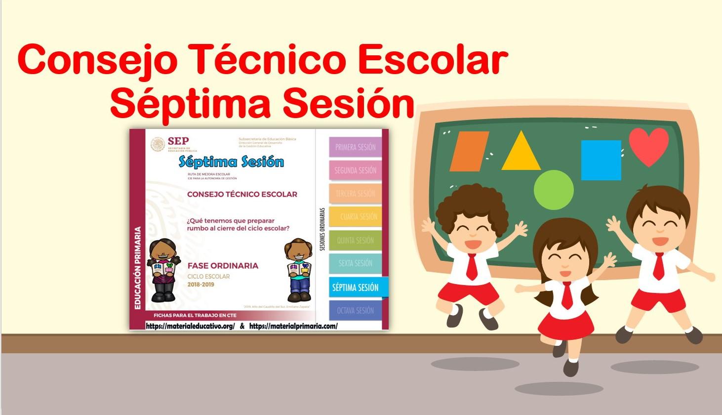 Productos contestados octava sesion de consejo tecnico escolar 2020